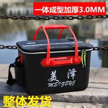加厚一xn钓鱼桶evuk式多功能一体成型鱼护桶矶钓桶活鱼箱