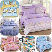 全棉加xn卡通四件套wy.5m床笠床单被套1.2宝宝床上用品三件套4