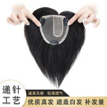青丝黛xn发全手织真zg男女补发块头顶织发轻薄透气逼真式包邮
