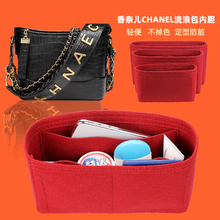 定做香xn流浪包内胆zg(小)号袋中袋内衬包整理收纳包撑轻