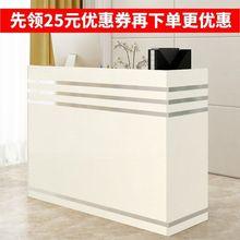 (小)型前xo柜台桌简约o0服装店美容餐馆超市(小)吧台收银台