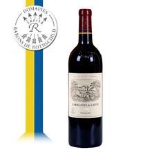 法国进xo红酒185o0庄(小)拉菲珍宝副牌干红葡萄酒波亚克名庄送礼
