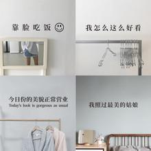 柒页 xo脸吃饭 文hxs风墙贴卧室洗手间贴纸服装店拍照背景墙贴