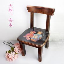 实木儿xo椅宝宝椅木hx(小)椅子靠背家用田园学生学习座椅写字椅