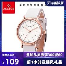 聚利时xo的节礼物时hx情侣对表防水皮带手表石英表JA-814