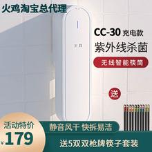 火鸡无xo智能筷笼紫hx菌厨房篓筒盒壁挂式(小)型家用