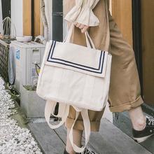 定制帆xo学院风双肩hx多用手提包女式文件包日系布包通勤背包