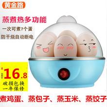 家用蒸蛋器多功能单层不锈钢煮蛋xo12迷你防at电正品