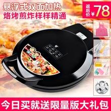 喜传天xo电饼铛双面nn烤机煎饼机烙饼锅电饼档家用正品