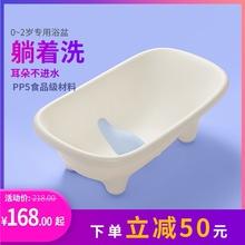 壹仟爱xo生婴儿洗澡on可躺宝宝浴盆(小)孩洗澡桶家用宝宝浴桶