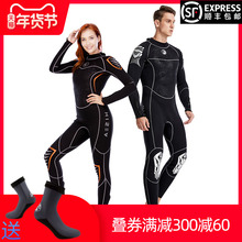 hisxoa男3MMon暖女连体水母防寒湿式冬季自由浮潜游泳衣