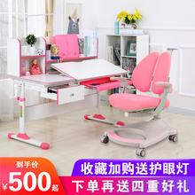 宝宝学xo桌学生写字on装书桌书柜组合可升降家用清仓男孩女孩