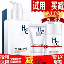 赫恩男xo美白洗面奶on亮肤色去黑头收缩毛孔去黄去角质正品