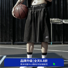 [xpcfr]NICEID篮球短裤休闲