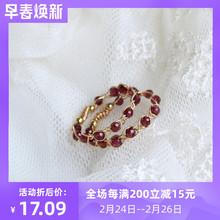 BO丨手作14k包金女宝