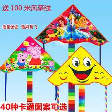 潍坊风筝儿童微风易飞卡通