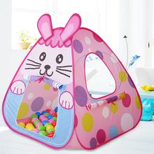 宝宝帐xp游戏屋室内cw洋球池(小)帐篷玩具屋女孩公主房家用户外