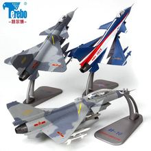 特尔博xp:72歼1tw模型仿真合金歼十战斗机航模航空军事模型摆件