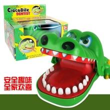 咬手指xp大嘴巴鳄鱼wh手鲨鱼咬手玩具拔牙宝宝亲子玩具