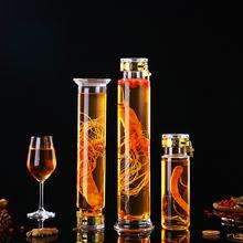 高硼硅xp酒玻璃瓶无wh泡酒坛子细长密封瓶药酒瓶(小)容量酿酒罐