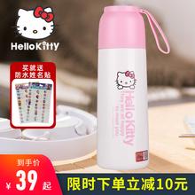 helxqokittcn猫宝宝保温杯(小)学生女孩可爱便携杯子大容量水杯