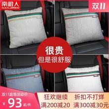 汽车抱xq被子两用多cn载靠垫车上后排午睡空调被一对车内用品