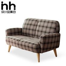 北欧美xq(小)单的双的cn艺沙发椅 日式咖啡厅书房餐厅定制沙发