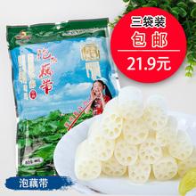 400xq*3袋泡椒cn辣藕肠子下饭菜泡酸辣藕带湖北特产