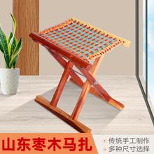 实木马xq枣木军马扎cn鱼烧烤折叠凳(小)板凳便携家用(小)凳子餐椅