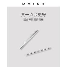 足银耳xq999纯银rx耳洞耳棍女防过敏男简约(小)巧耳骨耳针耳环