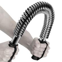 家用弹xq臂力器30emg50公斤体育运动用品锻炼胸肌健身器材