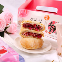 傣乡园xq南经典美食sw食玫瑰鲜花饼装礼盒400g*2盒零食
