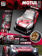 .专业xrc遥控车漂r9电动GTR改装高速四驱赛车成的玩具跑车C男