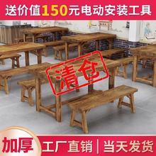 餐厅桌xr饭店用(小)吃ic排档炭化定做早餐长方形简易餐馆用桌椅