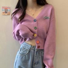 蘑菇街快鱼女xs3春冬装2rn新款针织衫女宽松V领毛衣开衫短外套