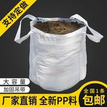 吨袋吨xs全新吨包袋dy泥1吨2吨加厚耐磨帆布编织袋包袋
