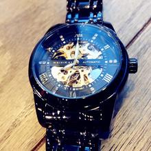 202xs概念手表男ys表男表全自动镂空运动潮流学生时尚防水腕表