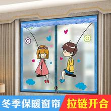 保暖窗xs防冻密封窗ys防风卧室挡风隔断防寒保温膜加厚半透明
