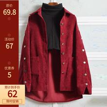 男友风xs长式酒红色ys衬衫外套女秋冬季韩款宽松复古港味衬衣