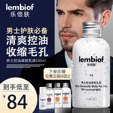 Lemxsiof/乐ys士乳液C5保湿霜补水擦脸油护脸面润肤化妆护肤品