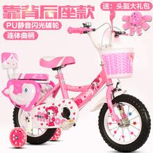 宝宝自xs车2-3-ys-8-10岁女孩男孩(小)孩脚踏单车宝宝女童车公主式