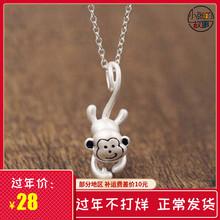 森系Sxs25纯银猴qr女本命年招财生肖猴简约时尚吊坠锁骨链