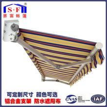 遮阳棚xs叠伸缩式手qr电动篷(小)院阳台防雨蓬户外庭院遮雨棚子