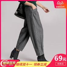 毛呢阔xs灯笼裤女秋ay020新式韩款宽松老爹香蕉(小)脚哈伦裤萝卜
