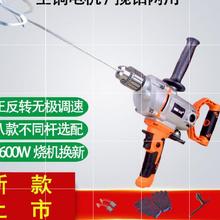 可木工xs质飞机钻2lh大功率电转水泥搅拌机家用(小)型混凝土(小)电钻