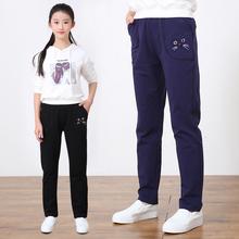 童装女xs0裤子宝宝cp式女孩休闲裤宽松中大童运动裤春季外穿