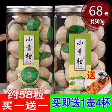 买一送xs 2020cp青柑8年宫廷熟茶叶云南橘桔普茶共500g