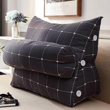 靠枕带xs枕背三角抱cp发办公室飘窗腰枕腰靠护腰枕头