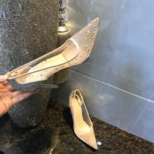 202xs新式网纱蕾qq超细高跟鞋12cm外贸大码女单鞋宴会性感婚鞋