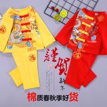 男女童xt宝夏装抓周qj衣服01-2-3婴儿棉质童装夏套装